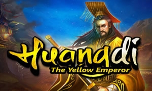 Huang Di – The Yellow Emperor